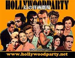 HOLLYWOODPARTY